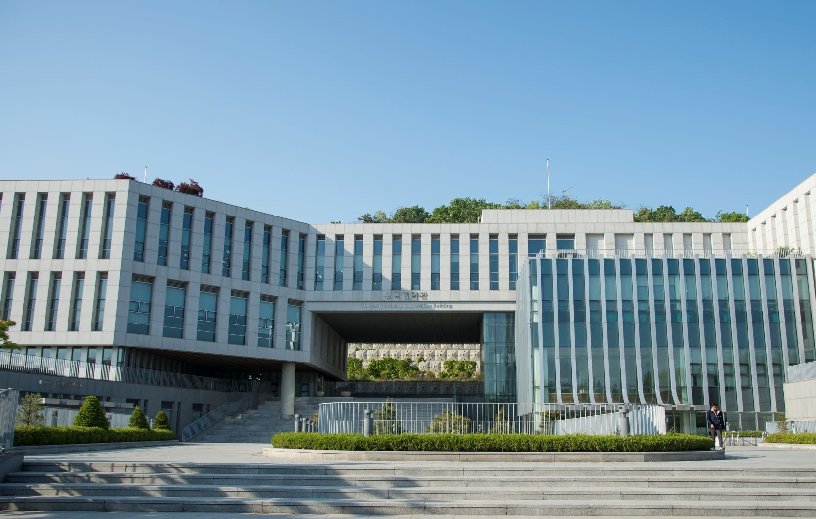 Ewha Womans University-Industry Collaboration Foundation